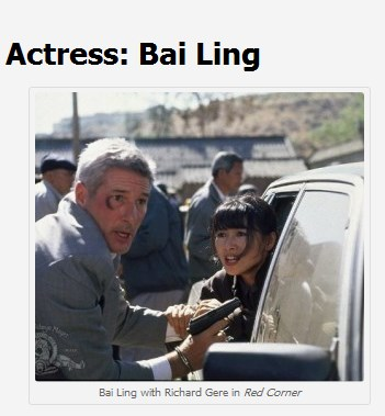 Bai Ling & Richard Gere in Red Corner