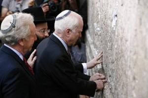 John McCain & Joe Lieberman visit Jerusalem
