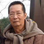 Tan Hock Kim