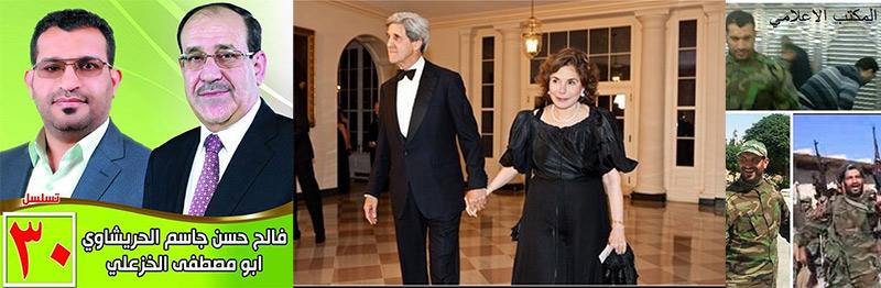 Faleh al-Khazali, Iraq Prime Minister Nouri al-Malikim Kerry, Teresa Heinz, Faleh al Khazali Assad's fighter.