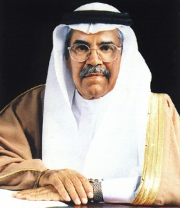 Ali Naimi the man who is out to wreck U.S. crude oill production